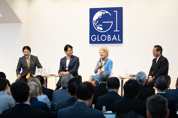 8th G1 Global Conference Report