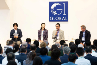 9th G1 Global Conference Report